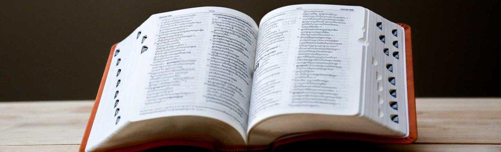 複合機・プリンター・印刷用語辞典
