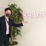 """SHARP複合機""""MX-2661""""シリーズのシンプルモードを徹底解説!"""